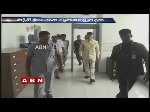 AP CM Chandrababu Naidu Warning to TDP Leaders | ABN Telugu