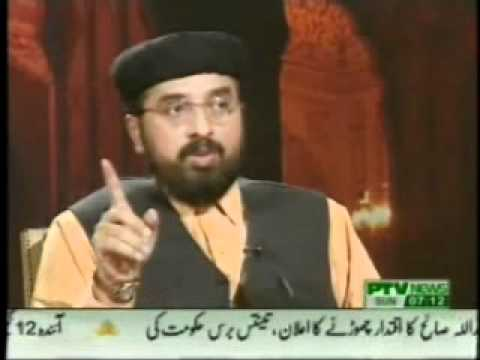 PTV Prgm Islam Aur Insan On Islam Aur Masahil e Talakh By Allama Shafaat Rasool On 9-10-11 Part 1/4