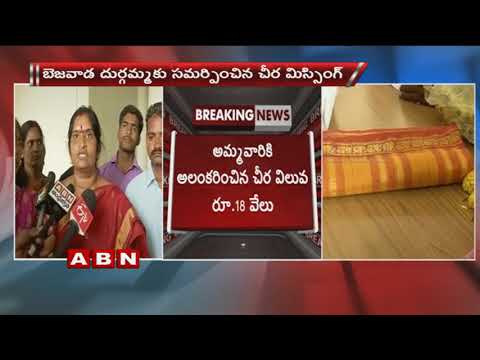 Gifted silk Saree goes missing in Vijayawada durga temple
