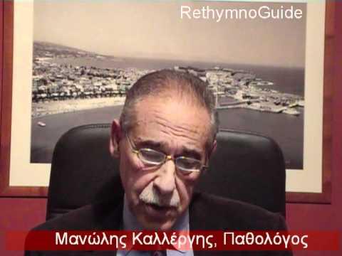 Συνέντευξη για το Ηλεκτρονικό Τσιγάρο