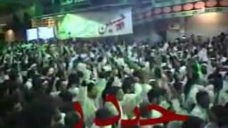 download lagu Qama Zani In Iran gratis