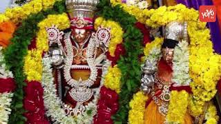 Heavy Devotees Crowd in Yadadri Temple | Yadagiri Gutta  | Telangana Temples