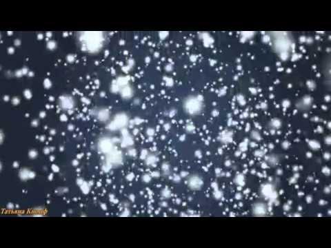 Татьяна и Сергей Никитины - Снег идет