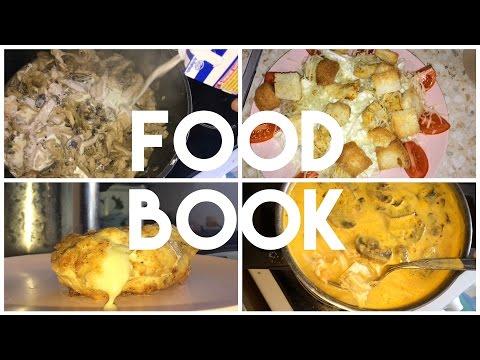 FOOD BOOK 5️⃣ Что я готовлю своей семье