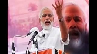 Narendra Modi Ringtone | Narendra Modi Speech Song | Download Modi Song | by Abhishek Seth