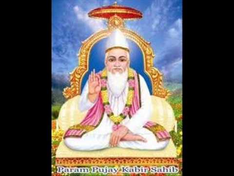 Kabir  Ke Dohe Part Iv  By Adarsh Anand video