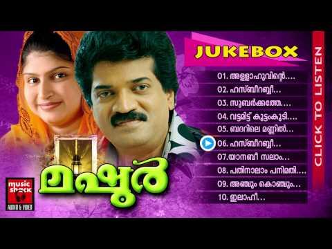 Mappila Pattukal Mashoor | Malayalam Mappila Songs | Audio Jukebox New 2015 video