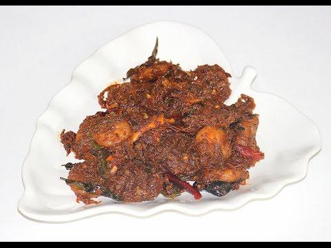 Kerala Shrimp Roast Kerala Chemmeen Ularthyathu Chemmeen masala...