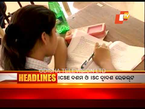 7 AM Headlines 14 May 2018 - OTV