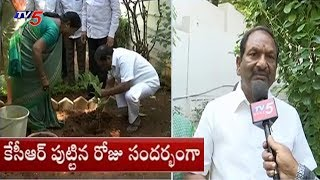 MLA Koppula Eshwar Planted A Tree On Occasion of KCR Birthday