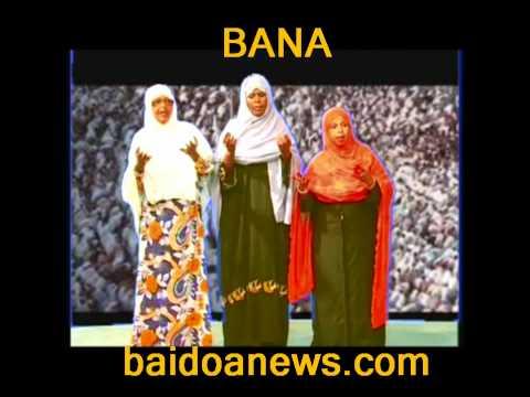 Qoomaal Qasiido Nabi Amaan Ah  -  Axmad Nabi video