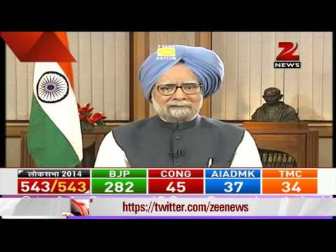 I have done my best to serve the nation: Manmohan Singh