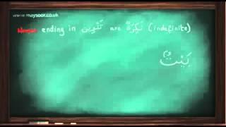 Maysoor Lesson 2  Learn Arabic  Apprendre l'Arabe in English en Anglais