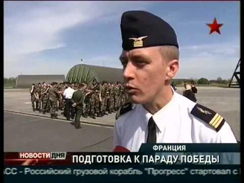 Французы готовятся к параду в Москве