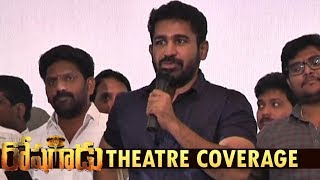 Roshagadu Movie Theatre Coverage Video | #Roshagadu #VijayAntony #NivethaPethuraj
