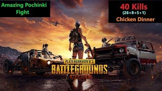 "[Hindi] PUBG Mobile | ""40 Kills"" Amazing Pochinki Fight & Chicken Dinner"