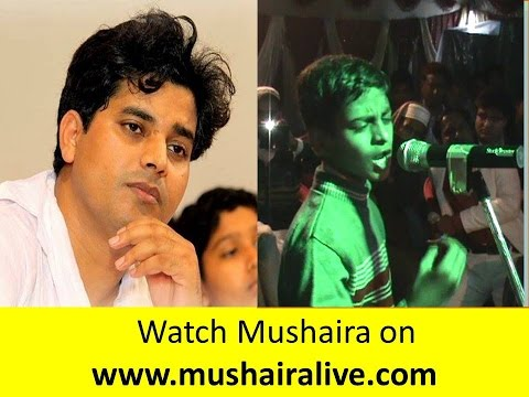 Imran Pratapgarhi Avatar  Pratapgarh Mushaira 2015 video