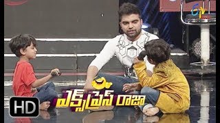 Express Raja | Funny Bite 3 | 1st June 2018 | ETV Plus