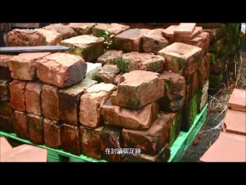 山林間的在地永續(中文版)