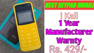 i Kall K73 Mobile Unboxing | Best Low Price Keypad Mobile | Dipy Comedy