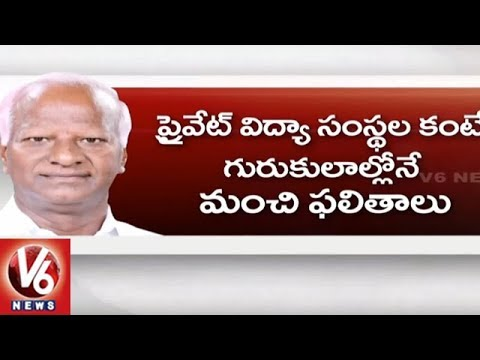 Minister Kadiyam Srihari Review Meet With Education Department | V6 News