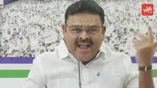YSRCP Leader Ambati Rambabu Comments on AP CM Chandrababu | IT Raid on TDP Leaders