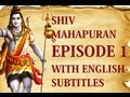 Shiv Mahapuran with English Subtitles