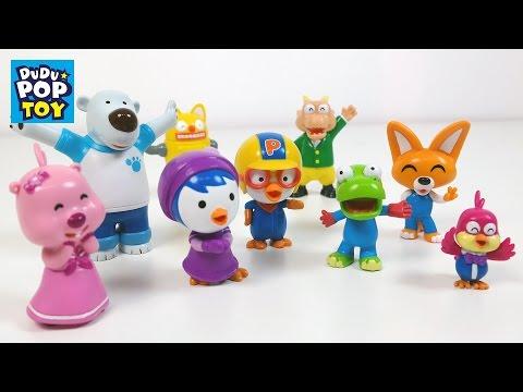 뽀로로 리얼 피규어 장난감 동영상 Pororo real figure toys  Pororo мультфильмы реальная цифра игрушка