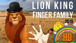 THE LION KING FINGER FAMILY | MY NURSERY CARTOON