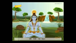 Bengali Nursery Rhymes eepar gonga opar gonga