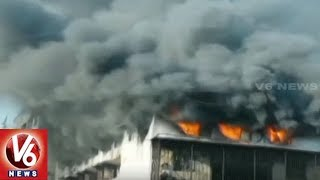 Massive Fire Breaks Out In Building At Bhiwandi | Maharashtra