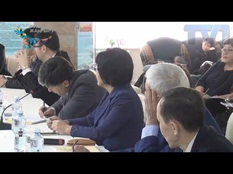 21/11/2017 - Новости канала Первый Карагандинский