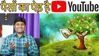 How To Earn Huge Money From Youtube | Successful Youtuber Kaise Bane | Strategy & Motivational