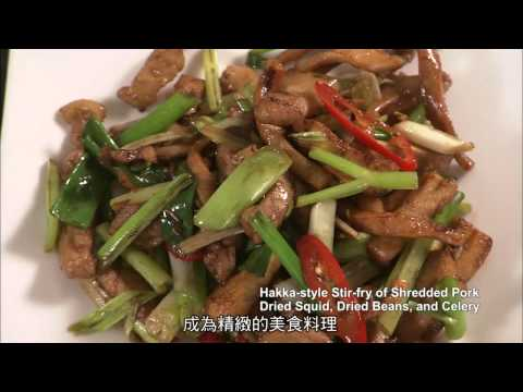 [HD] Savor the Flavors of Taiwan #1 品味台灣1/3