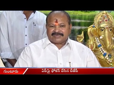 BJP Focuses on AP Politics | Kanna Lakshmi Narayana Press Meet | TV5 News