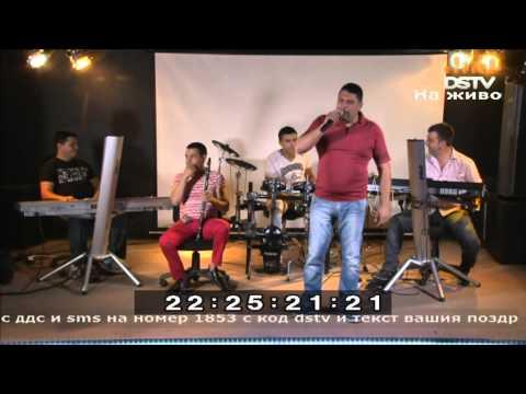 Music video Наздраве DSTV 18.07 - Music Video Muzikoo