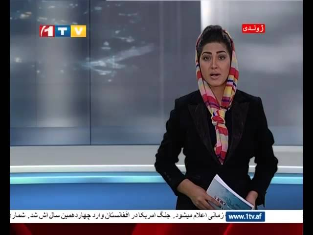 1TV Afghanistan Pashto News 08.10.2014 ???? ??????