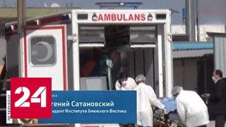 Евгений Сатановский: скандалом с химоружием пытаются перебить катастрофу в Мосуле