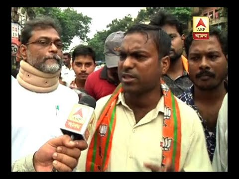 BJP Bangla Bandh:Is Metro service ok, are passengers travelling? Know from our corresponde thumbnail