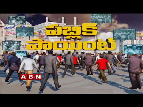 Public Opinion on Centre Behavior over AP Bifurcation Promises | ABN Telugu