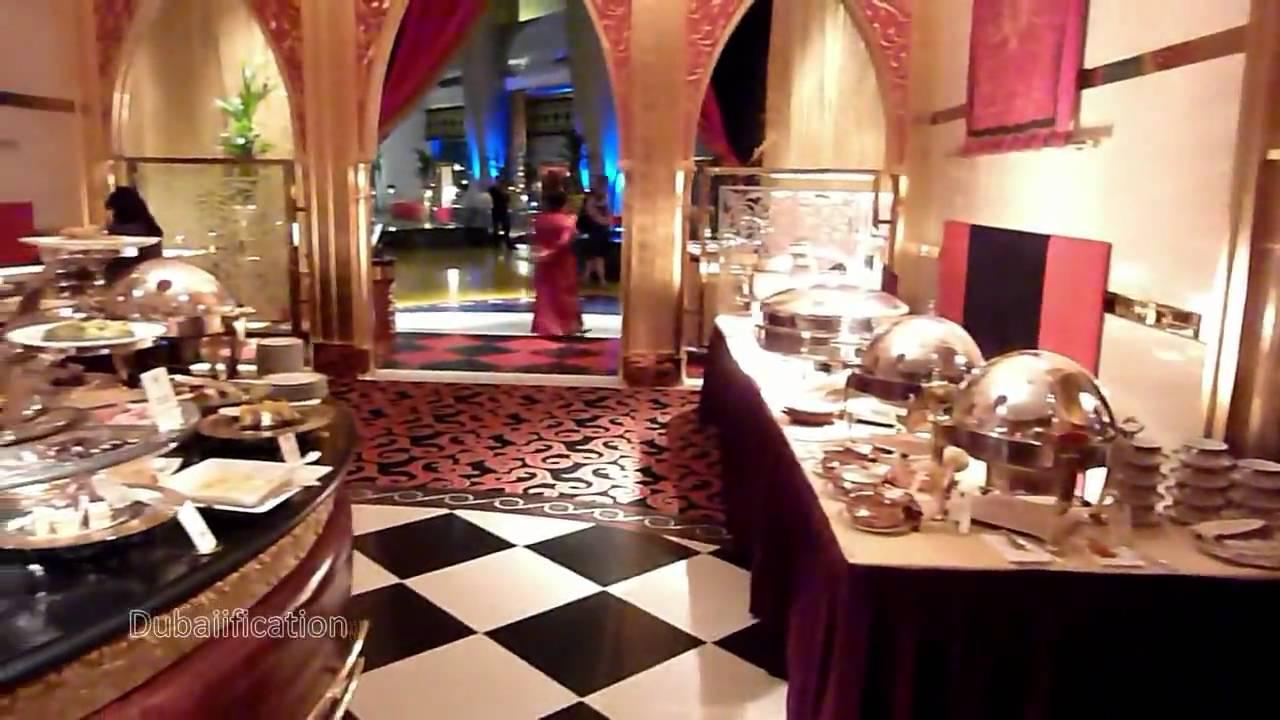 Hd Al Iwan Restaurant Burj Al Arab Hotel Dubai Youtube