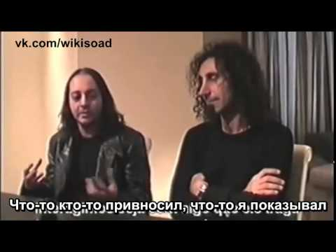(Русские субтитры) System of a Down Interview - Portugal | 2005