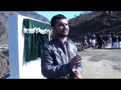 Engr  Yasir Ali on the Occasion of Inaugration of Hydro Power Project in Distt Battagram