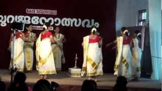 Thiruvathira dance by arathy sudhakaran and team