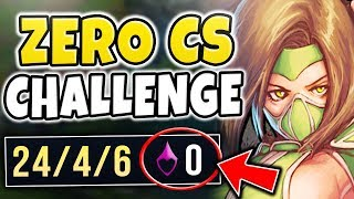 [FACE REVEAL] THE ZERO CS CHALLENGE IN RANKED! WIN WITHOUT ANY FARM! (UNREAL) - League of Legends