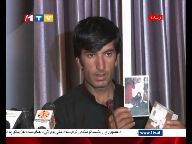 1TV Afghanistan Farsi News 11.08.2014