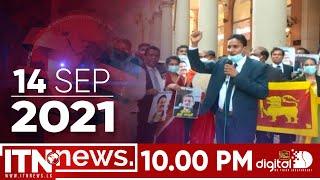 ITN News 2021-09-14 | 10.00 PM