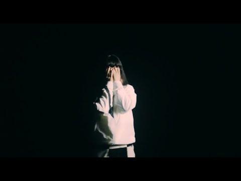 あいみょん - GOOD NIGHT BABY【OFFICIAL MUSIC VIDEO】 - YouTube (10月14日 23:30 / 7 users)