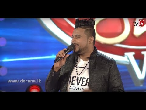Dream Star Season 7 | Final 36 ( 03rd Group ) Eranga Bandara | 15-07-2017
