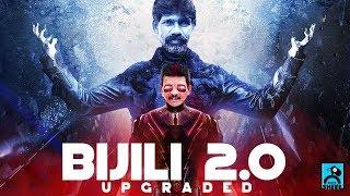 BIJILI 2.0 UPGRADED | Ft.Madurai 360 | Fun Panrom | Black Sheep